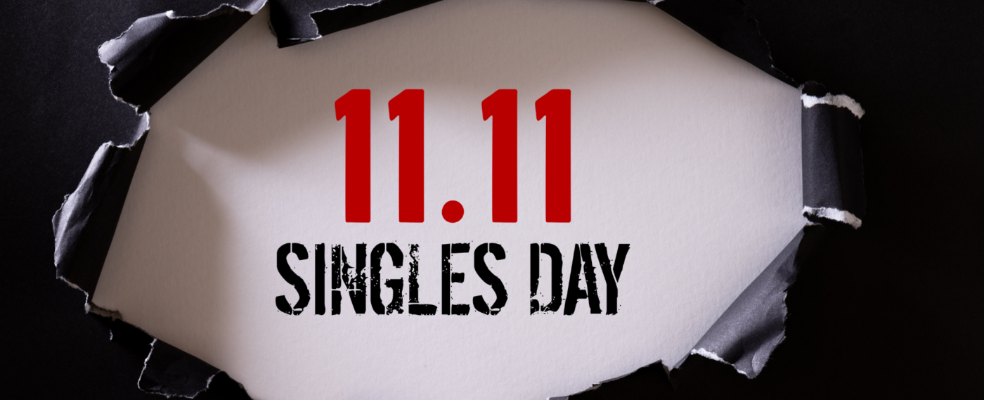 singles-day-Report-header-Blog